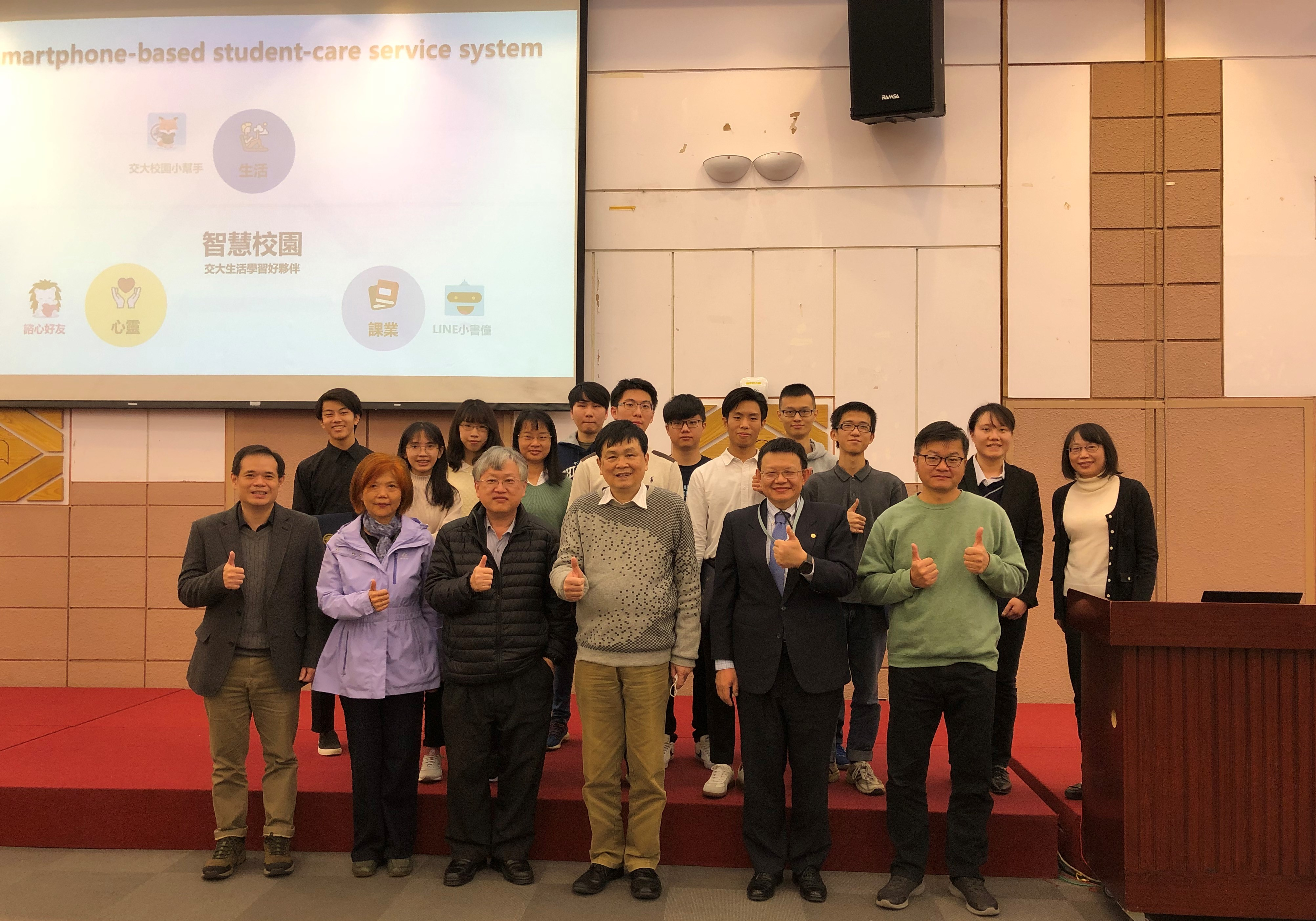 2021-02-01 Official Launch of National Chiao Tung University Chatbots to Provide Student Care