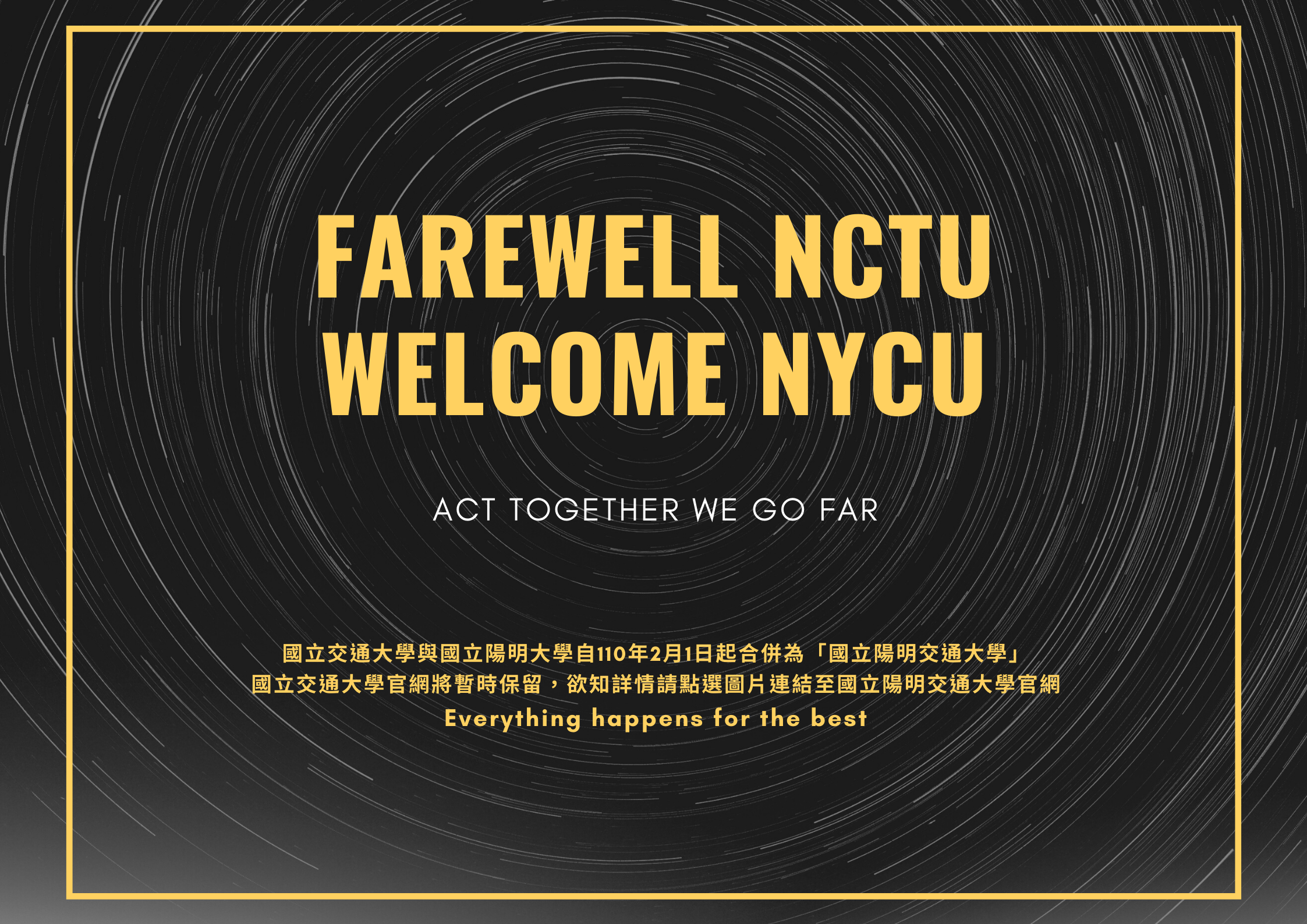 Farewell NCTU Welcome NYCU
